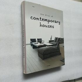 the bliss of contemporary houses