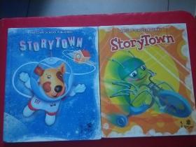 Story Town【2本合售】