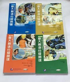 新视线意大利语分级阅读(第1、2、3、4辑)4册合售