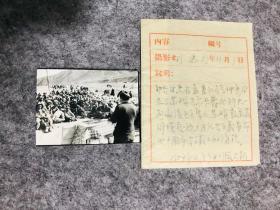 珍贵甘肃老照片,1957年甘肃省委书记张仲良与苏联专家学习毛主席讲话,新华社记者 司马 拍摄