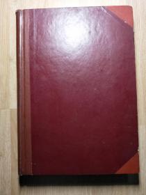 《解放军画报》1976年全年。精装八开合订本,增刊都在。