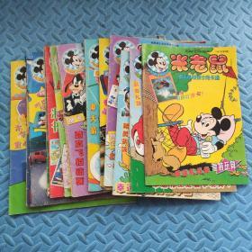 米老鼠(1997年 第7.8.9期· 2002年第6.13.19.20.21.22.23.24期2003年第13期 侦探特刊  圣诞特辑)共计14本