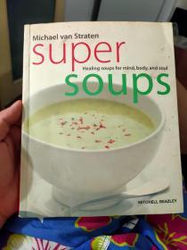 super soups 汤羹
