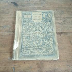 1911年版THE   COURTSHIP  OF  MILES  STANDISH