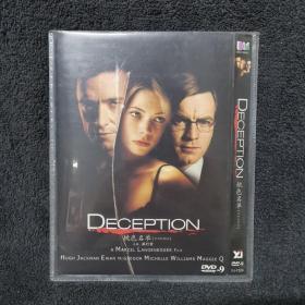 桃色名单 收藏版 DVD  光盘 碟片未拆封 外国电影 (个人收藏品) 内封套封附件全