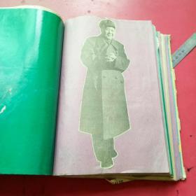 补图不卖,文革报纸剪报,毛主席像200幅