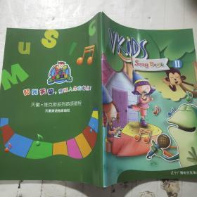 天童美语VKIDS Song book二