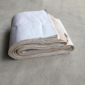 0341 约八九十年代《文房对联纸》共149张