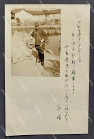1939年 中国江南水乡一座古水牛石像旁的日军高级将领 留白明信片式厚相纸泛银老照片一枚(前有相主日文怀古题记,背有英文实写祝福语。)