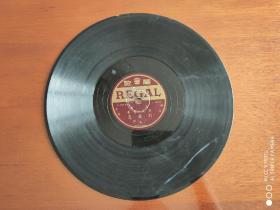 黑胶唱片      麒派正宗高百岁《打严嵩》头段  二段41362   78转   双面可播放
