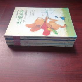小兔波力品格养成绘本(全11册)