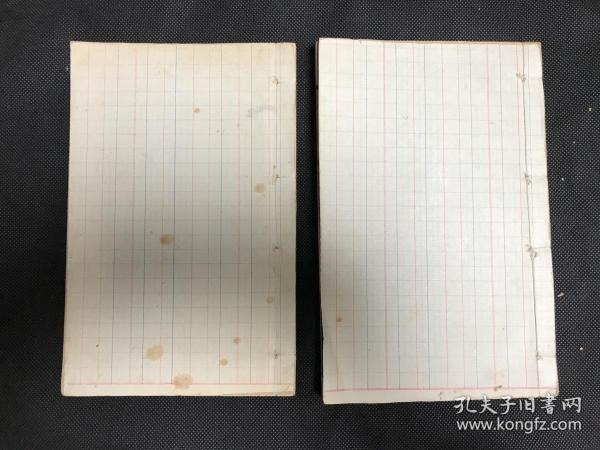 楚辞后语 全2册 白纸