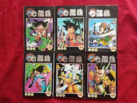 七龙珠 (全6册)远方出版社