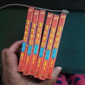 传统京剧名段 7张CD光盘  实物拍图 现货