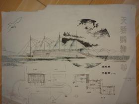 天骄购物中心,手绘建筑设计图稿