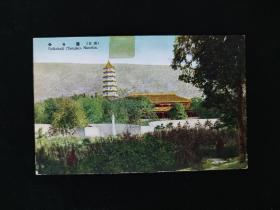 民国南京灵谷寺老明信片
