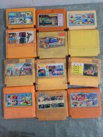 游戏卡带12盒见图