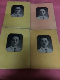 瞿秋白文集全4册 一版一印