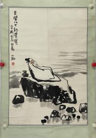 刘二刚  尺寸  68/45  立轴  笔名二刚。1947年生于江苏镇江。祖籍山东省宁津县。现为中国美术家协会会员,南京书画院专职画家、国家一级美术师。1959年开始从事美术工作。画广告、布景,油画像等;1966始,投入宣传画、连环画、漫画、文学插图创作;1978年进镇江中国画院从事专业国画创作;1986年起,研究中国画论,比较中西文化,基本形成以简约、浪漫、自由、古朴的个人画风;