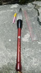 老毛笔日本  16公分长锋高诚堂万象十一号 独门武器     如图。实价,无退换。