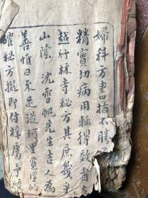 竹林寺女科秘方,113+72共185方