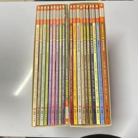 从前有条喷火龙(第一辑 套装全10册) 从前有条喷火龙(第二辑 套装全10册)