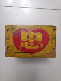 文革时期粉笔盒