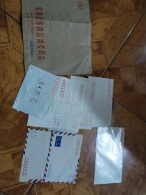 未使用老信封10枚