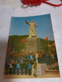 【文革照片】主席青年时代的光辉形象(塑像)