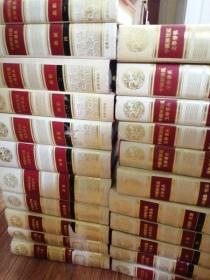 中国解放区文学书系全套22册