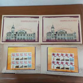 中国铁道博物馆正阳门馆开馆纪念邮票