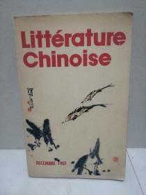 中国文学1981-12