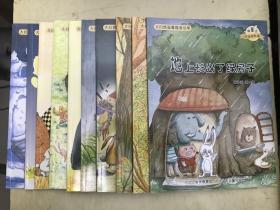 大自然温馨微童话集: 微童话 注音美绘版(全十册)
