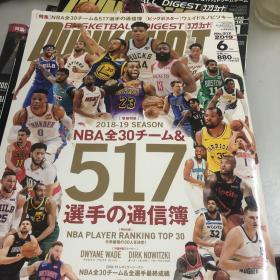 日文体育杂志(书名自看五册合售 二册无海报)