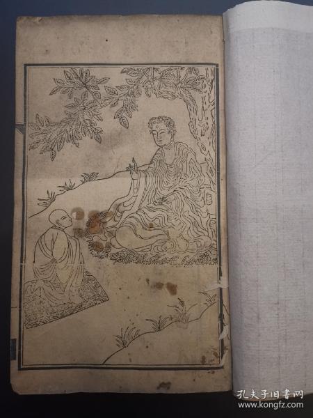《梵网经》光绪木刻本一厚册全 板存古杭云栖寺 首有佛教版画一副