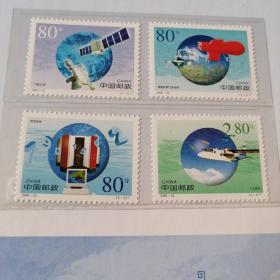 气象邮票四枚,胶版印刷2000年。