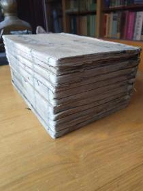 《东周列国志》,著名校评历史小说,清朝早期木刻板,白棉纸,特大开本。存2一23卷共22册合订11册全,缺卷首卷1。  规格25.8*16.6*12cm