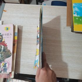 儿童彩色连环画:米老鼠·唐老鸭 (1、4、5)3本合售