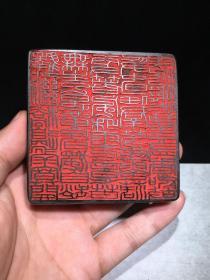 旧藏  寿山石艾叶绿  名家  诗词  印章 9a 尺寸:80mm26mm 重量:426.4克  藏品为藏家早期旧藏,造型美观独特,刀工流畅,沁色自然,包浆醇厚。实物比照片漂亮,具有极高收藏价值,品相如图。
