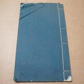 毛主席诗词三十七首(线装,16开,65年二版二印)书品请仔细见图。
