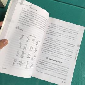 儿童文艺心理学 (前45页有划线,后如新)