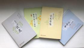 朱光潜系列4本(共10元)
