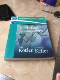 Marketing Management 12th ed.营销管理