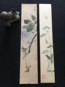 日本回流 国画短册2枚 手绘 年代物(左边稍宽)