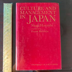 Culture and management in Japan psychology history of management 日本管理文化史 英文原版精装
