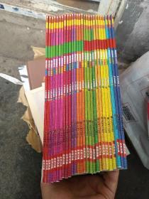 最美最美的中国童话(二十七本合售)