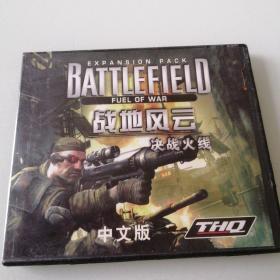 游戏光盘:双碟 战地风云 决战火线 中文版
