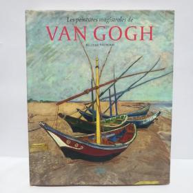 VAN  GOGH法文版