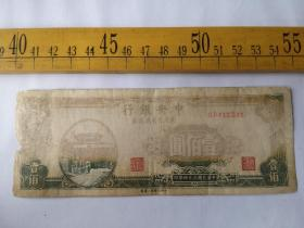 民国中央银行,东北九省流通券,壹佰圆,此币一大半颜色没有了,是否是错币,请自鉴
