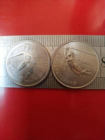 第一届世界女子足球锦标赛纪念币【一套2枚】
